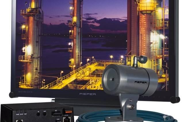 zutrittskontrolle,sicherheitssysteme,prozessbeobachtung,thermovision,produktionskontrolle,feuerraumkamera,rauchdetektion,zufahrtskontrolle,cctv-systeme,Feuerraumsonde,feuerraum sonde,feuerraum-sonde,rauch video,rauch- und brandfrüherkennung,thermalüberwachung,toprollerkamera
